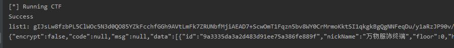 Python 逆向抓取 APP 数据