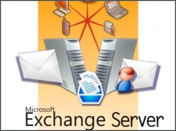 Exchange Server 全面掌握系统专题