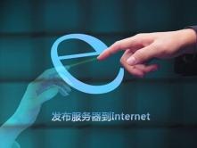 Forefront TMG企业应用之2-发布服务器到Internet视频课程