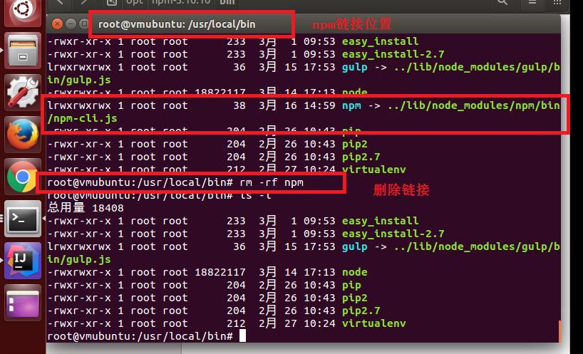 npm install 指定 版本
