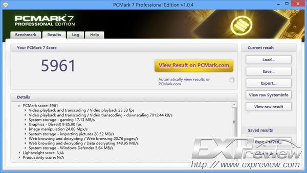 Windows 8需要多大容量内存?4GB够用吗?