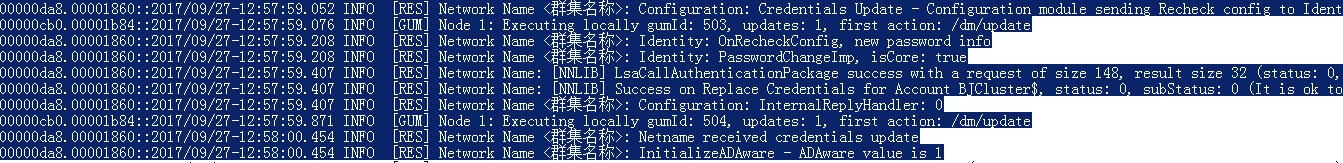 wKiom1nLMMCgud-bAAA_PC_we0c555.png