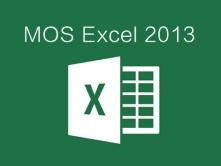 MOS Excel 2013精讲视频课程