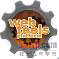 Web Tools平台