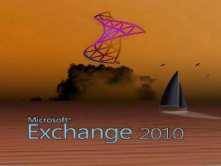 Exchange 2010 管理