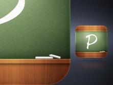 PMBOK第五版项目管理基础(2.0版)视频课程