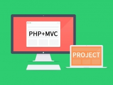 PHP打造属于自己的MVC框架实战视频课程