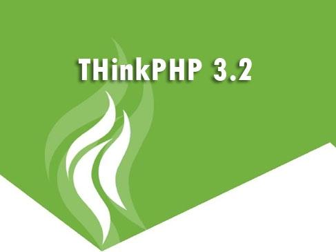THinkPHP 3.2从小白到精通视频课程
