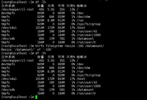 btrfs文件系统学习_文件系统_05