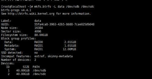 btrfs文件系统学习_文件系统_02