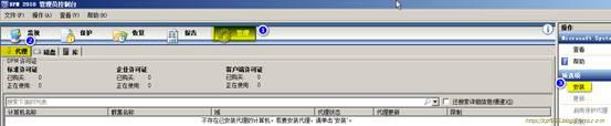 wKioL1j2tx2CzDYBAAC-DomM6fA730.jpg